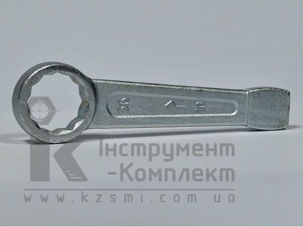КГКУ х36
