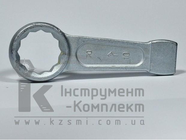 КГКУ х70