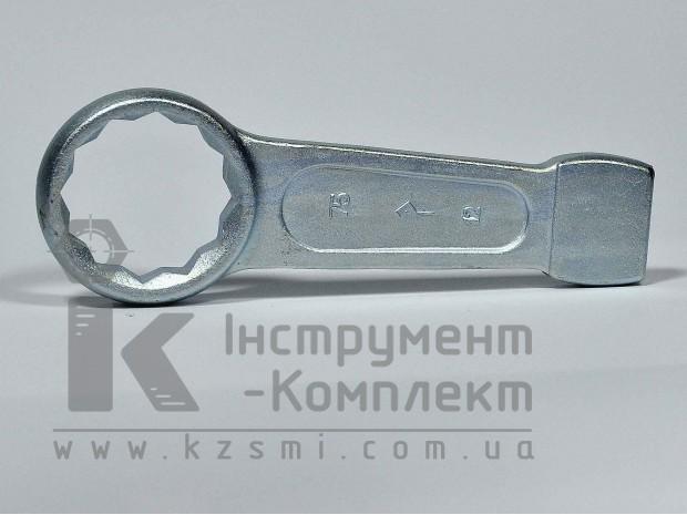 КГКУ х75